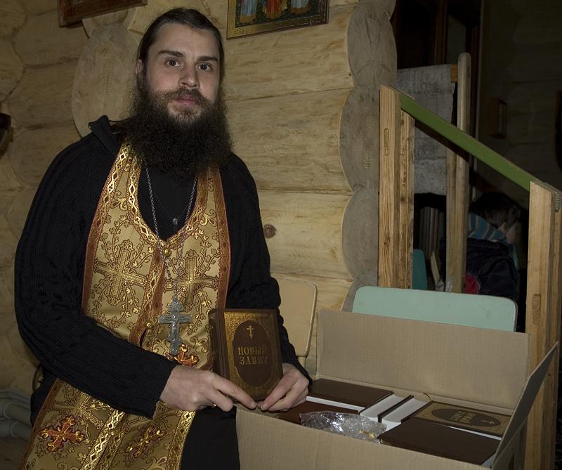 священник Борис Ершов